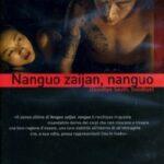 "DVD – ""Goodbye South, Goodbye"", di Hou Hsiao-hsien"