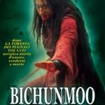 """DVD – """"Bichunmoo – L'arte del segreto celeste"""", di Kim Young-jun"""
