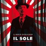 IL SOLE (Noleggio)