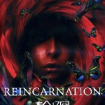 "DVD – ""Reincarnation"" di Takashi Shimizu"