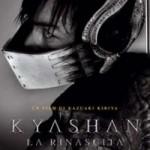 KYASHAN. LA RINASCITA – COLLECTOR EDITION (Vendita)