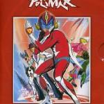 DVD – Hurricane Polimar (Complete Series)