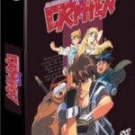 ORPHEN LO STREGONE – COMPLETE SERIES [4 DVD] (Vendita)