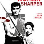 THE WOMAN SHARPER (Vendita)