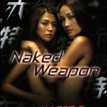 NAKED WEAPON (Vendita)