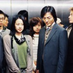 """BERLINALE 59 – """"Claustrophobia"""", di Ivy Ho (Panorama)"""