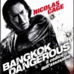 FILM IN DVD – Le uscite in DVD e in Blu-ray dal 18 maggio