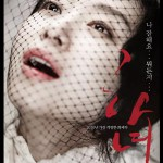 CANNES 63 – The Housemaid. Eros coreano