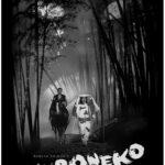 L'arte dei poster per il cinema (3)