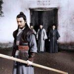 """VENEZIA 68 – """"Wokou de zonji (The Sword Identity)"""", di Xu Haofeng (Orizzonti)"""