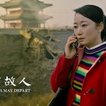 #Cannes68 – La nostra Palma d'Oro: Mountains May Depart, di Jia Zhang-ke