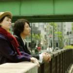 Il fascino indiscreto dell'amore (Tokyo Fiancéè) al cinema dal 28 maggio