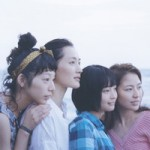 #Cannes68 – Applauditissimo il film di Kore-eda
