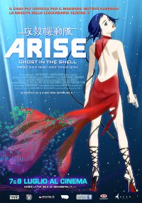 ghost in the shell. arise. parte II
