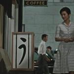 Tardo autunno, di Yasujiro Ozu