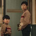Buon giorno, di Yasujiro Ozu
