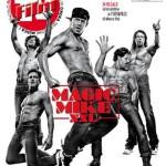 Magic Mike XXL in copertina su Film Tv