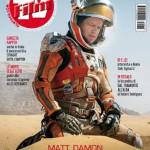 Il 'sopravvissuto' Matt Damon in copertina su Film Tv