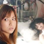 I film vvvvid su Sentieri selvaggi: Nightmare Detective,  di Shinya Tsukamoto