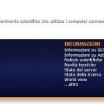inizioPartita. Curiosità software: a caccia di alieni (quelli veri) con il PC domestico