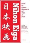 Nihon Eiga. Storia del cinema giapponese dal 1970 al 2010
