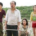 FEFF19 – Survival Family di Shinobu Yaguchi e Jailbreak di Jimmy Henderson