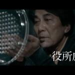 #Venezia74 – Hirokazu Kore'eda in concorso con The third murder