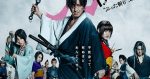 blade-immortal-trailer