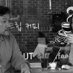 Grass, il black and white di Hong Sangsoo