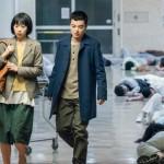 #Berlinale68 – Yocho – Foreboding, di Kiyoshi Kurosawa
