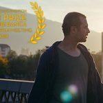BFM36 – I vincitori del Bergamo Film Meeting 2018