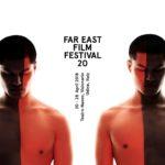 Al via a Udine il Far East Film Festival 20