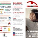 Alla Cineteca di Bologna la 15a edizione dell'Asian Film Festival