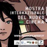#PesaroFF54 – Il (nuovo) cinema oggi
