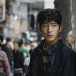 #Berlinale69 – The Shadow Play, di Lou Ye