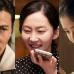 #FEFF21 – Innocent Witness, Ip Man Legacy e il Perfetti Sconosciuti sudcoreano