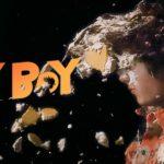 #RomaFF14 – Honey Boy: Shia LaBeouf racconta sé stesso