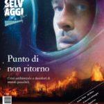 Sentieriselvaggi21st, ecco il n.4 della rivista cartacea!