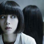 ASIAN FILM FESTIVAL 2020 – Sadako, di Hideo Nakata