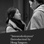 Introduction: Hong Sang-soo torna alla Berlinale