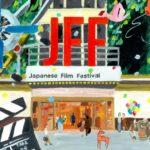 Il programma del Japanese Film Festival