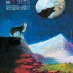 Gianluigi Toccafondo firma il manifesto del Trento Film Festival