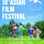 Asian Film Festival 18, dal 17 al 23 giugno a Roma