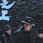 Far East Film Festival 2021: il programma ufficiale