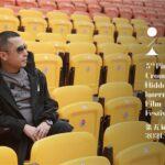 Pingyao Film Festival – Il programma dell'edizione 2021
