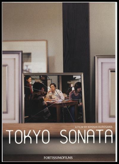 Tokyo Sonata - Kurosawa Kiyoshi