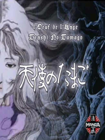 Angel's Egg_poster