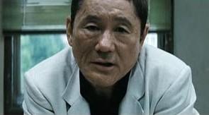The Outrage, Kitano
