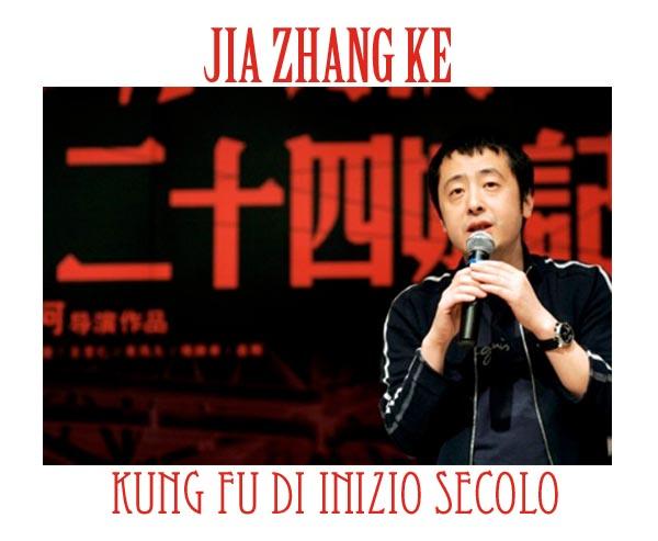 Kung fu di inizio secolo. Qing Dynasty di Jia Zhangke
