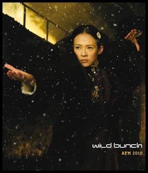 Zhang Ziyi in The Grandmasters di Wong Kar-Wai